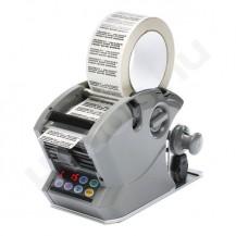 A524.60 ipari automata címkeadagoló, 15-60 mm címke szélesség, 10-999 mm hosszúság, max 200 mm címke tekercs átmérő