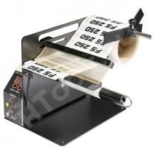 A521.180 ipari automata címkeadagoló, 20-180 mm címke szélesség, max 210 mm címke tekercs átmérő